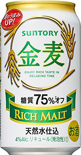 サントリー 金麦 <糖質75%オフ>350ml缶&times;24本