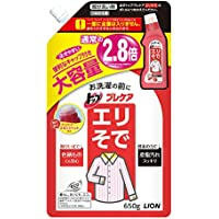 【大容量】トップ プレケア 部分洗い剤 エリそで用 詰め替え 650g
