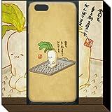 大根おろし iPhone6ケース(iPhone6/6Sケース) (一芒)