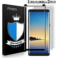改良版 Galaxy Note 8 ガラスフィルム Alinsea Galaxy Note 8液晶保護フィルム 3D強化ガラス 曲面デザイン 3Dラウンドエッジ加工 飛散防止 気泡レス 耐衝撃 光沢 撥水・防水 硬度9H TPUバック保護フィルム2枚付き (Galaxy Note 8, 3D ガラスフィルム1枚)