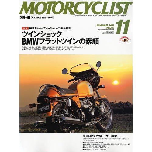 別冊 MOTORCYCLIST (モーターサイクリスト) 2009年 11月号 [雑誌]