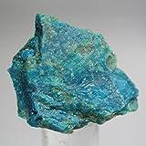 クリソコラ原石65