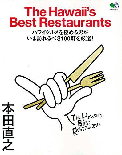 The Hawaii's Best Restaurants ...