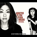 Addicted To You (UNDERWATER MIX)