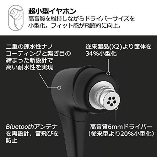 Jaybird ジェイバード X3 ワイヤレスイヤホン Bluetooth/防汗対応 連続再生8時間 スポーツ対応 ブラック  JBD-X3-001BK