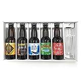 網走ビール オリジナルグラス&ビールセット (5種×1本) 桜桃の雫入り