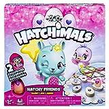 ハッチマルズ ハッチャー フレンズ ゲーム 限定CollEGGtibles2つ付き 対象年齢5歳以上