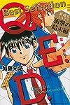 Q.E.D.-証明終了- Best Selection 新感覚ミステリ 衝撃の結末編 (KCデラックス 月刊少年マガジン)
