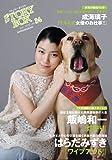 STORYBOX vol.34 新連載飯嶋和一/はらだみずき/成海璃子独占告白「女優のお仕事