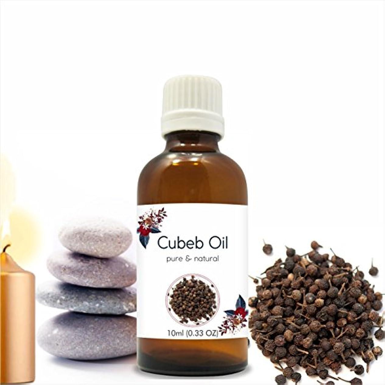 代替管理します責任者Cubeb Oil(Piper Cubeba) Essential Oil 10 ml or 0.33 Fl Oz by Blooming Alley