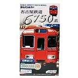 ▽【Bトレインショーティー】名古屋鉄道6750系2次車 2両セット(名鉄)バンダイBトレ120203