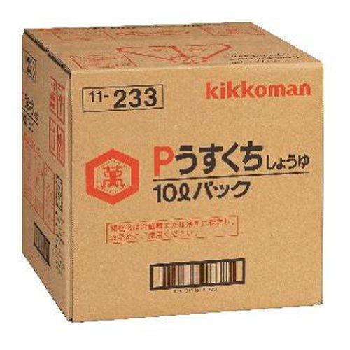 キッコーマン 醤油 P うすくち バックインボックス 10L