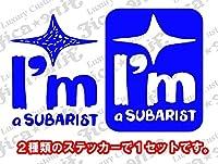 SUBARIST 2枚組みステッカー■スバリスト スバル SUBARU Subie スビー (青)