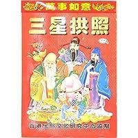 日めくりカレンダー 中国 日暦 2019年 中サイズ 縦20.5×横14.5cm