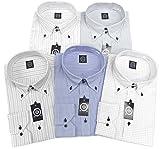 (マークモリシマ) MARK MORISHIMA 長袖 襟高 ドゥエボットーニ ワイシャツ 5枚組 ldes-stdu1600 Bset-LL