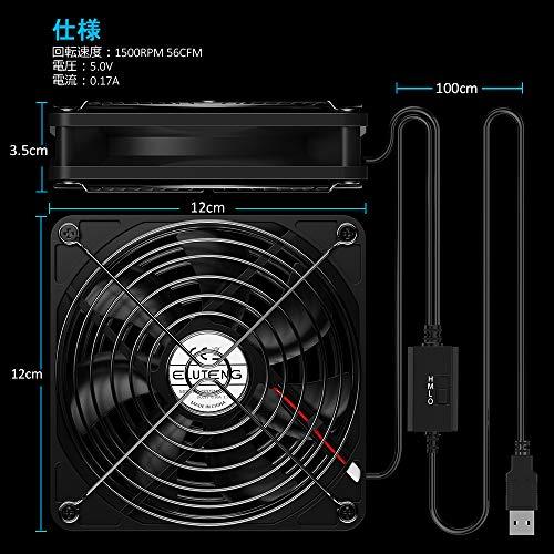 『ELUTENG USB ファン 12cm 2連 静音 3段階風量調節 冷却クーラー 小型 USB 扇風機 PC 冷却ファン ボールベアリングモータ採用 5V 長寿命 ダブル 送風機 薄型 120mm 1500RPM× 2 水槽/ルーター/PS4/PS3/PS2/Xbox 対応 クーラー USB FAN』の5枚目の画像