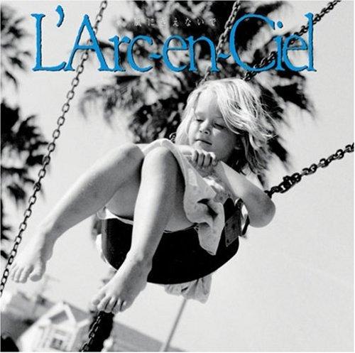 L'Arc~en~Ciel【風にきえないで】歌詞解説!彼女は風に消えそう?2人の関係性を独自に紐解くの画像