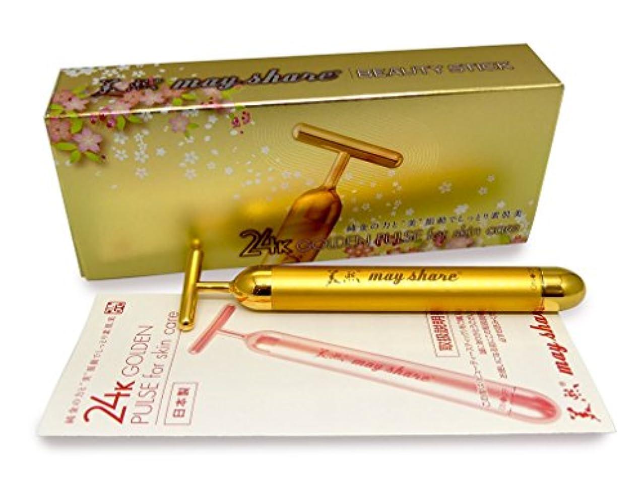 風邪をひく倍増バンジョー日本製 24Kゴールドビューティースティック(T型)Beauty Stick 黄金棒 MS-1