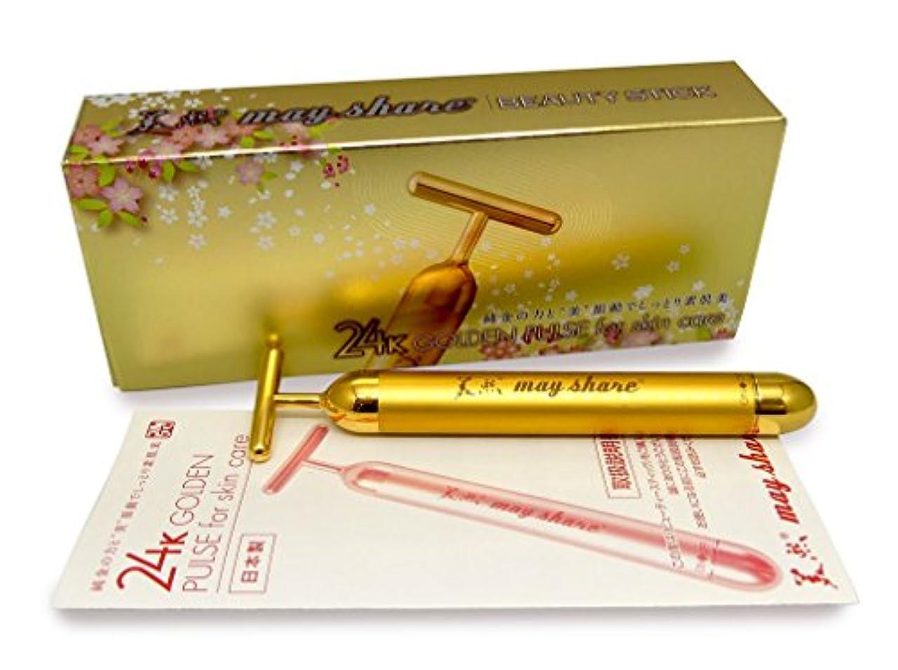 緊張全部ツール日本製 24Kゴールドビューティースティック(T型)Beauty Stick 黄金棒 MS-1