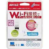 【New3DS / LL対応】BUFFALO Wi-Fiコネクター WLI-UC-GNM-B