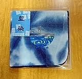 藍染 ケース入りハンカチ 鳴門の渦潮 タオルハンカチ 日本製 T113