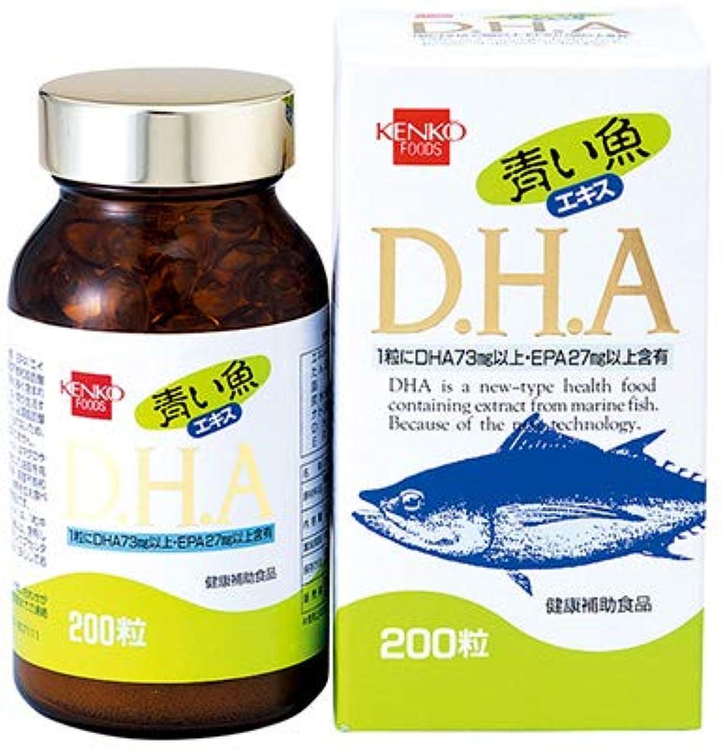 敏感な恐竜しっとり青い魚エキスDHA【3本セット】健康フーズ