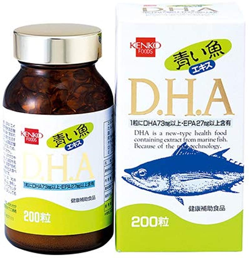 遅れ十二一部青い魚エキスDHA【3本セット】健康フーズ