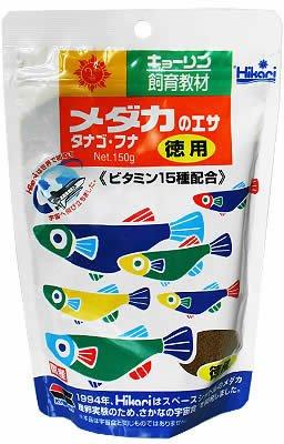 ヒカリ (Hikari) メダカのエサ 徳用 150g
