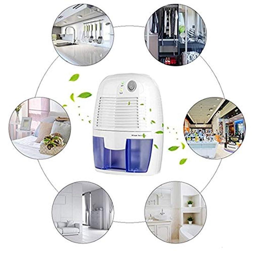 通常ファランクスアクセスできないコンパクトでポータブル除湿機、除湿機500ミリリットル超静音、家庭用の小型のポータブル除湿機、キャビネット、ベッドルーム、バスルーム