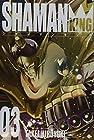 シャーマンキング 完全版 第3巻