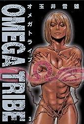 OMEGA TRIBE(3) (ビッグコミックス)