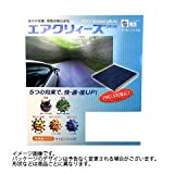 icon PM2.5(花粉)対応 車のエアコンフィルター 捕集性能・最安価格比較