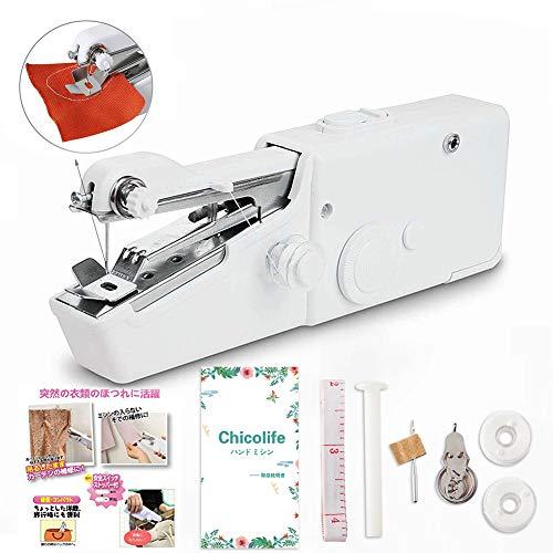 Chicolife ハンドミシン ミニ 電動 コンパクト 裁縫道具 乾電池式 日本語取扱説明書付き