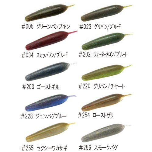 GEECRACK ジークラック イモリッパー SAFマテリアル 95mm GEECRACK IMO RIPPER 【メール便可】