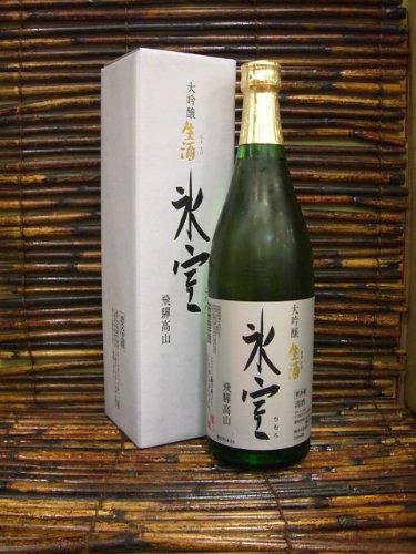 氷室 [大吟醸酒]