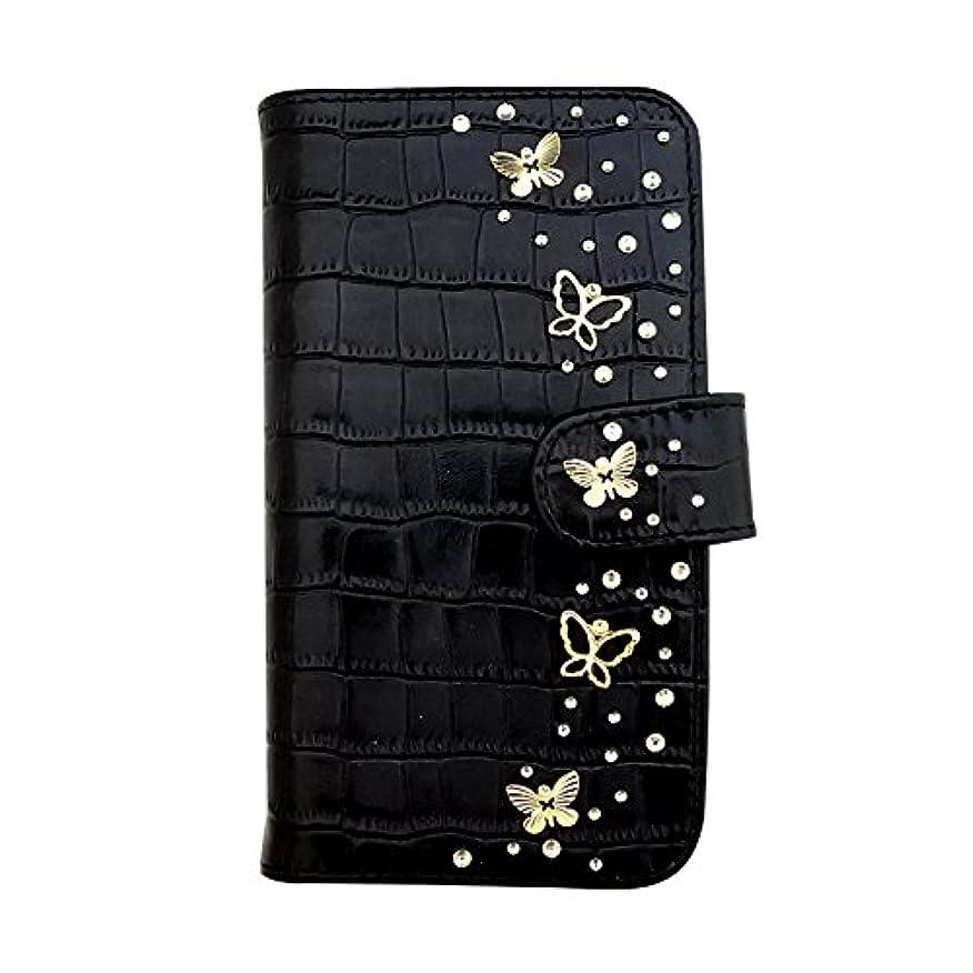 床メリー買い手Xperia Z2 SO-03F(5) 本革 レザー 手帳型ケース lea-005 (ブラック) おしゃれ かわいい 送料無料 カード収納 耐衝撃 全面保護 マグネット 高品質 デコ ビンテージ バタフライ 蝶 ちょう