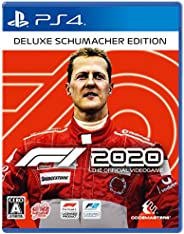 F1 2020  Deluxe Schumacher Edition - PS4 (【特典】「70周年」DLCコンテンツ、「F1 2020 Deluxe Schumacher Edition」用追加コンテンツDLC 同梱
