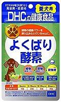 【6個セット】DHC よくばり酵素 愛犬用