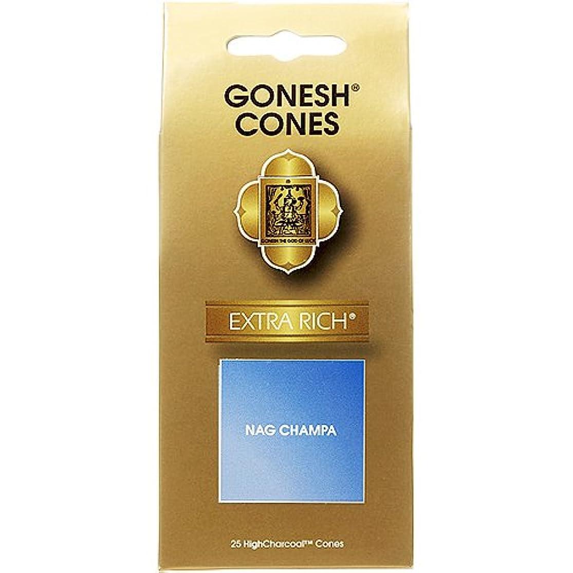 プロトタイプ手のひら許されるガーネッシュ(GONESH) エクストラリッチ インセンス コーン ナグチャンパ 25ヶ入
