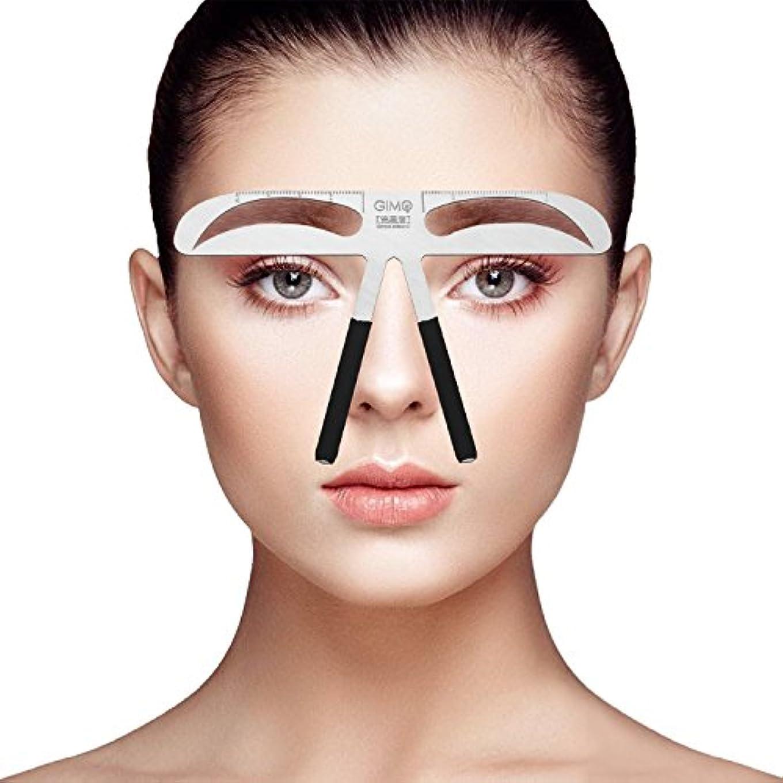 ヶ月目カフェ心理的にELEVEN EVER 眉毛の定規 眉毛テンプレート恒久化粧ツール(流星) …