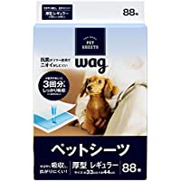 [Amazonブランド]Wag ペットシーツ 厚型 レギュラー 88枚