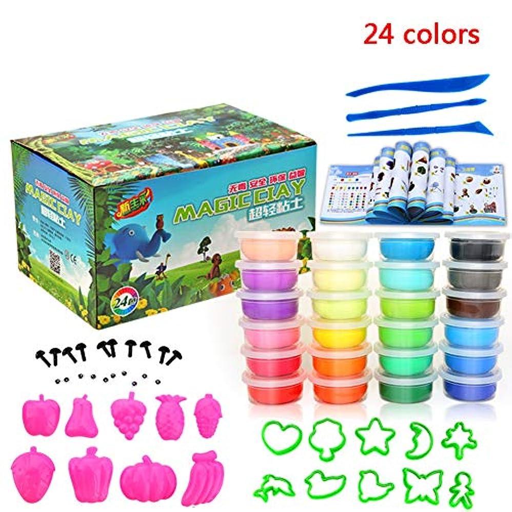 願う交換可能開梱Fashionwu スライムキット 粘土DIYセット 手作り おもちゃ ねんど 無毒 子供会 24色セット 装飾もの付き