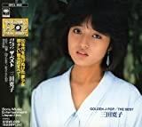 GOLDEN J-POP/THE BEST 三田寛子