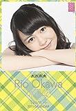 クリアファイル付 (卓上)AKB48 大川莉央 カレンダー 2015年