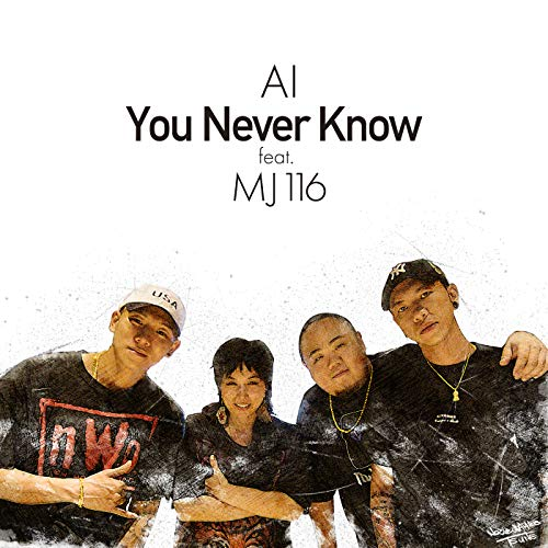 You Never Know [feat. MJ116]