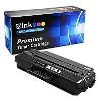e-zインク互換トナーカートリッジ交換Samsung d115l