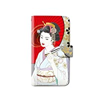 KYV31 (URBANO V01):L 手帳型 ケース [花魁 おいらん 和柄] 京セラ au dy001-00117-06 スマホ カバー ブックレット