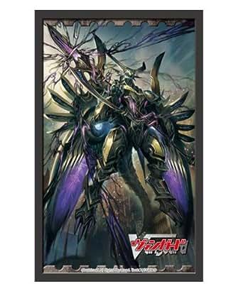 ブシロードスリーブコレクション ミニ Vol.40 カードファイト!! ヴァンガード 『スペクトラル・デューク・ドラゴン』