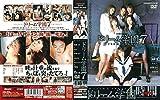 ドリーム学園7 南波杏・kay.・杏野るり・ [DVD]