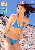 秦みずほ colour field [DVD]